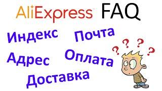 видео Письмо от СПСР о паспортных данных