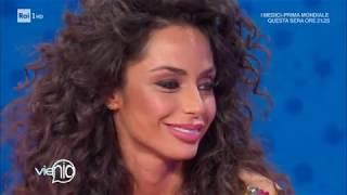 La Lavatrice Con Raffaella Fico   Vieni Da Me 03/12/2019