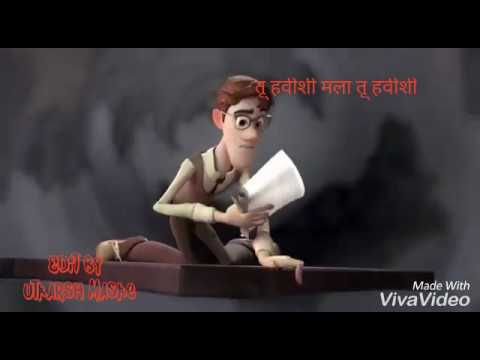 Tu Havishi Mala Cartoon Whatsapp Status