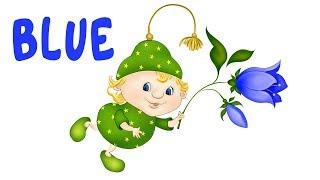 Английский Язык для Детей. Учим Цвета и Названия Цветов на Английском. Обучающее Видео для Детей
