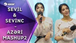Sevil  Sevinc -  Azeri Mashup 2
