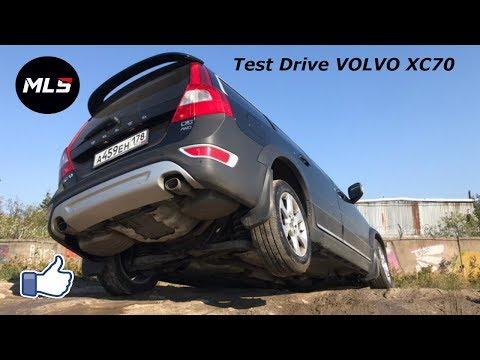 Обзор Volvo XC70 2.5TDI. Мы в шоке от этого универсала высокой проходимости.