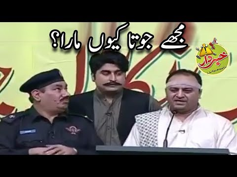 Mujhay Joota Kiun Mara - Nasir Chinyoti Honey Albela - Khabardar With Aftab Iqbal