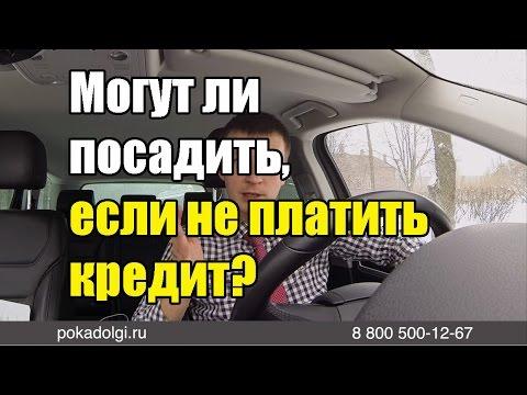 Ипотека и ипотечное кредитование в России