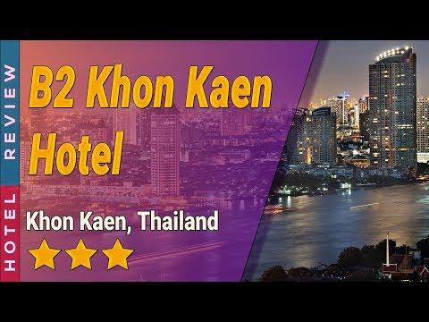 B2 Khon Kaen Hotel hotel review   Hotels in Khon Kaen   Thailand Hotels