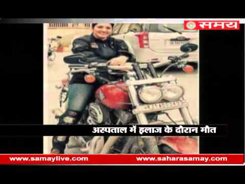 Jaipur S Famous Bike Rider Vinoo Paliwal Died In A Road Accident