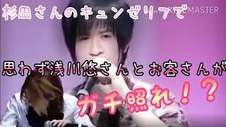 【声優】中村さん、杉田さんペアの胸キュンセリフがヤバすぎるwwwカッキー、しもんぬペアが可愛いすぎる❤