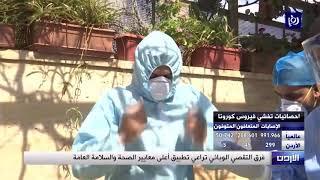 رؤيا ترافق أحد فرق التقصي الوبائي في عمان  -  2-4-2020