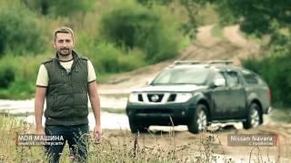 видео Тест драйв, обзор Nissan Navara
