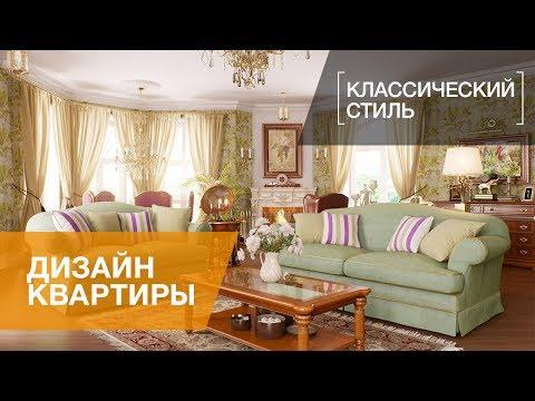 Студия дизайна Архитектура Интерьера в СПб Дизайн