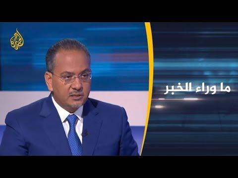 ماوراء الخبر-بعد ضرب طائرتها.. كيف سترد أميركا على إيران؟  - نشر قبل 4 ساعة