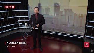 Випуск новин за 16:00: Карколомні чиновницькі премії