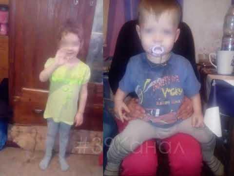 В Анапе разыскиваются двое маленьких детей