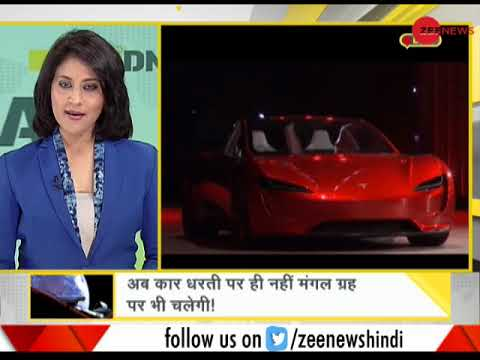 DNA: DNA test of Tesla Roadster, SpaceX's designsed rocket capable of interplanetary travel