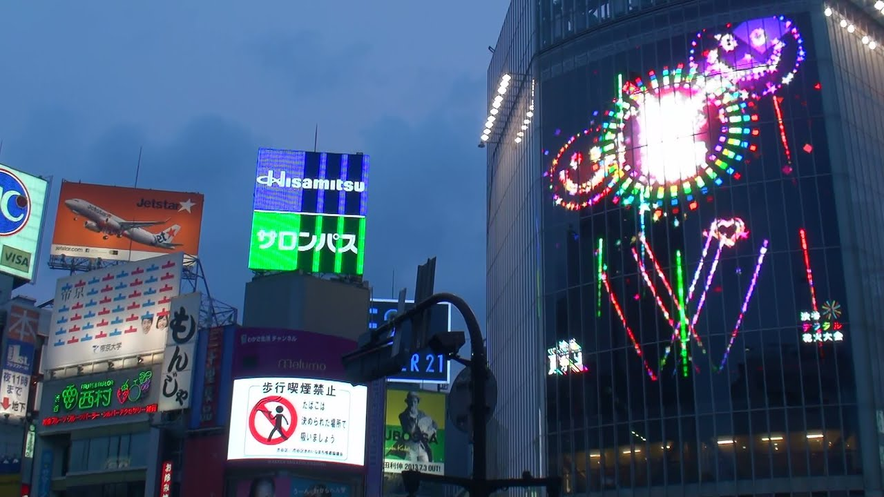 Tokyo, Japan In High Definition 1080P - Youtube-2650