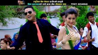 New Nepali Latest Panchebaja Song जीवनमा साथ 2073/2016 By Kulendra B. K. & Bina Chhantyal