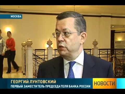 Сюжет на РБК ТВ о наличном денежном обороте