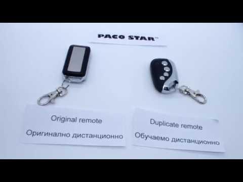 Oбучаемо дистанционно за гаражни врати, ролетни щори, авто аларми с фиксиран код- PACOSTAR LRF480