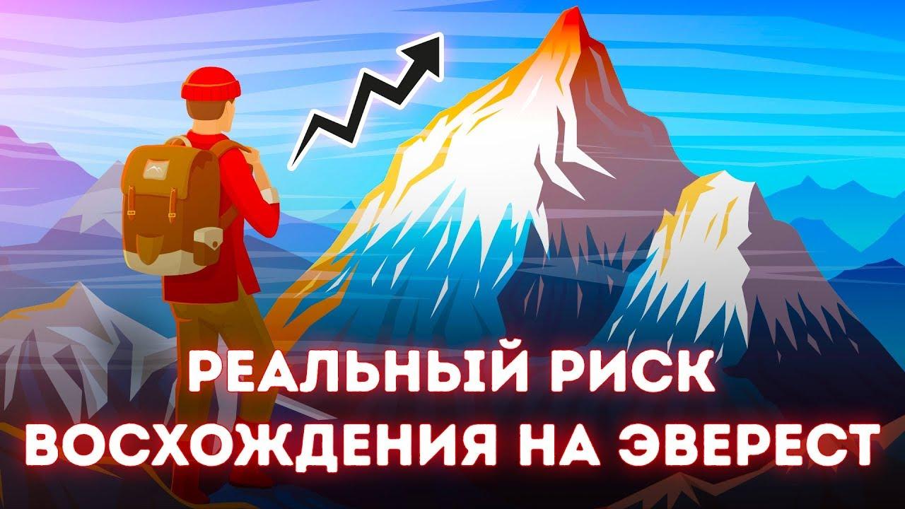 Безумная логистика для восхождения на Эверест
