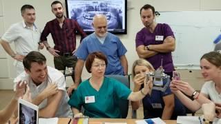 Семинары по клинической гнатологии