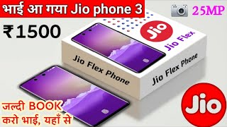 Jio Phone 3 Booking and Unboxing | 48MP 📸 DSLR Camera | Price ₹1500 | 5G | Ram 6GB - BOOK NOW