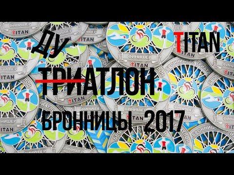 - Спорт Красноярск - новости, отчеты, матчи