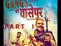 o womaniya song  | funny scene | manoj bajpey | Best Scene Of gangs Of Wasseypur part 1 Whatsapp Status Video Download Free