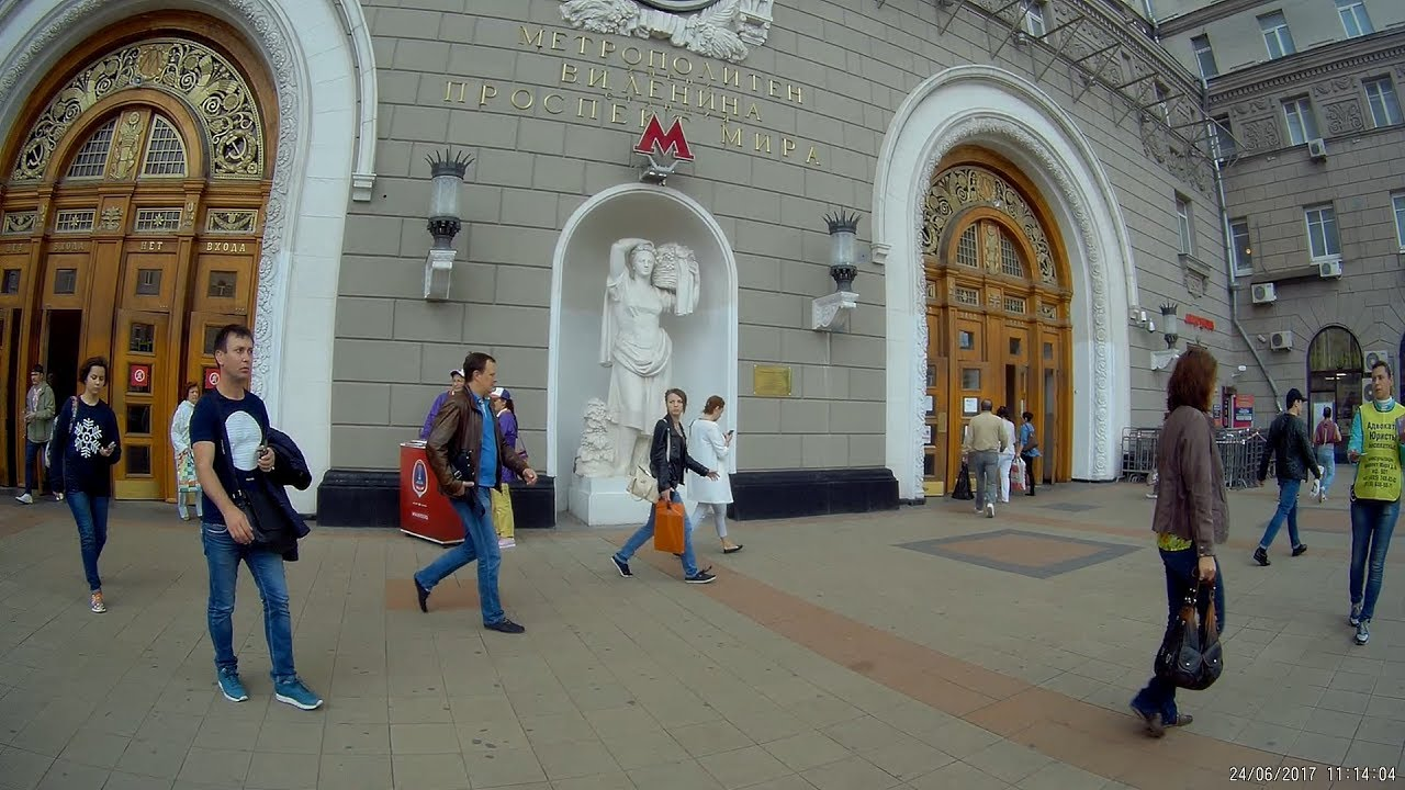 проспект мира метро фото