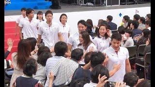 競泳日本代表が壮行会