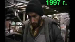 Обращение Чеченца