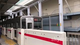 東武9000系発着。特急、元町中華街行き。武蔵小杉駅にて。