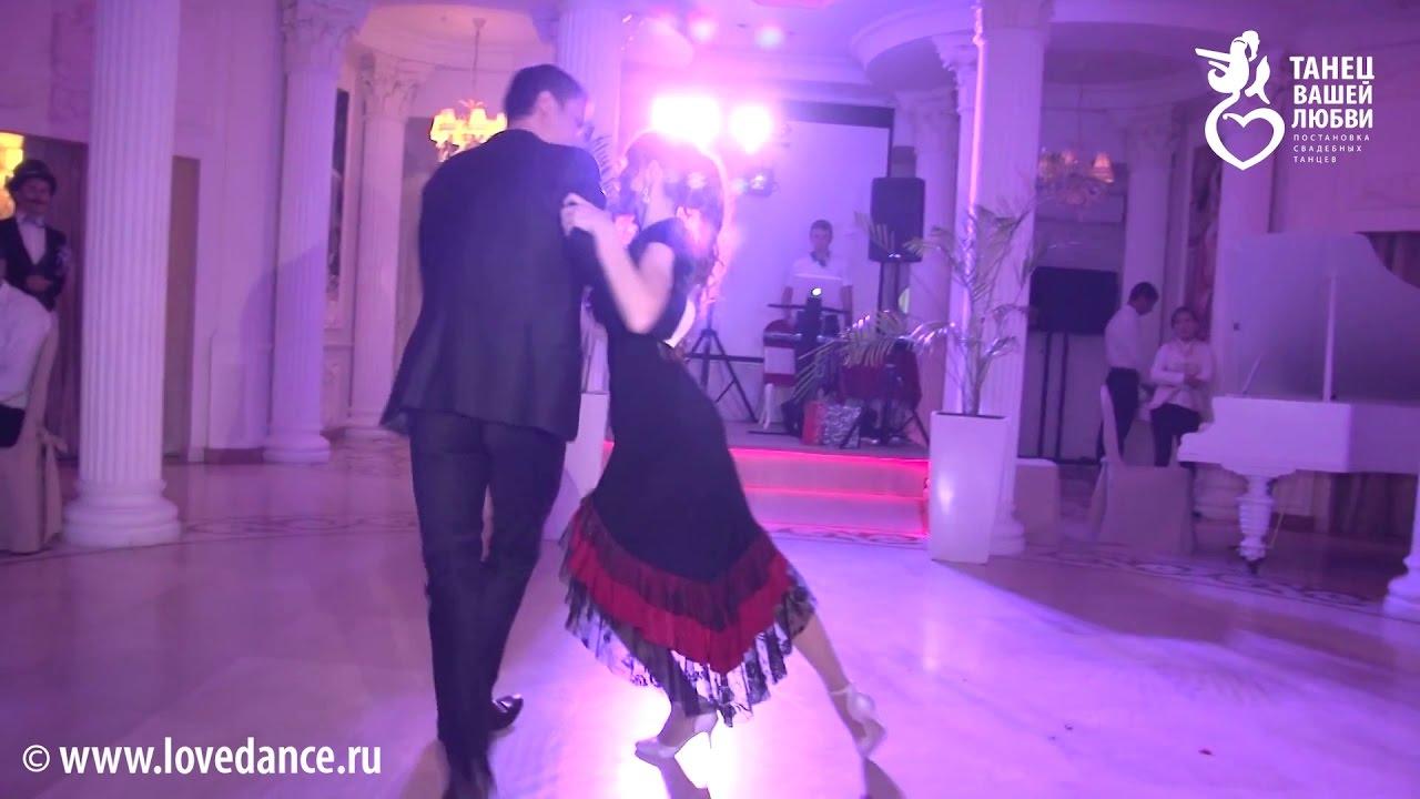 Скачать музыку весёлую на свадьбу