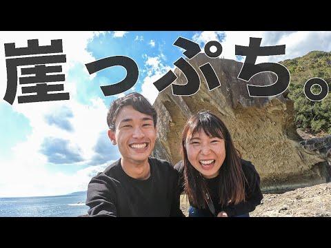 【58:三重】鬼ヶ城をお散歩。快晴で海がきれいだ~♪【バンライフで日本一周】
