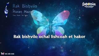 """Moran Mazor - """"Rak Bishvilo"""" (Israel)"""