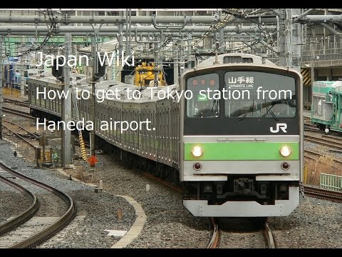 How to get to Tokyo station from Haneda Airport