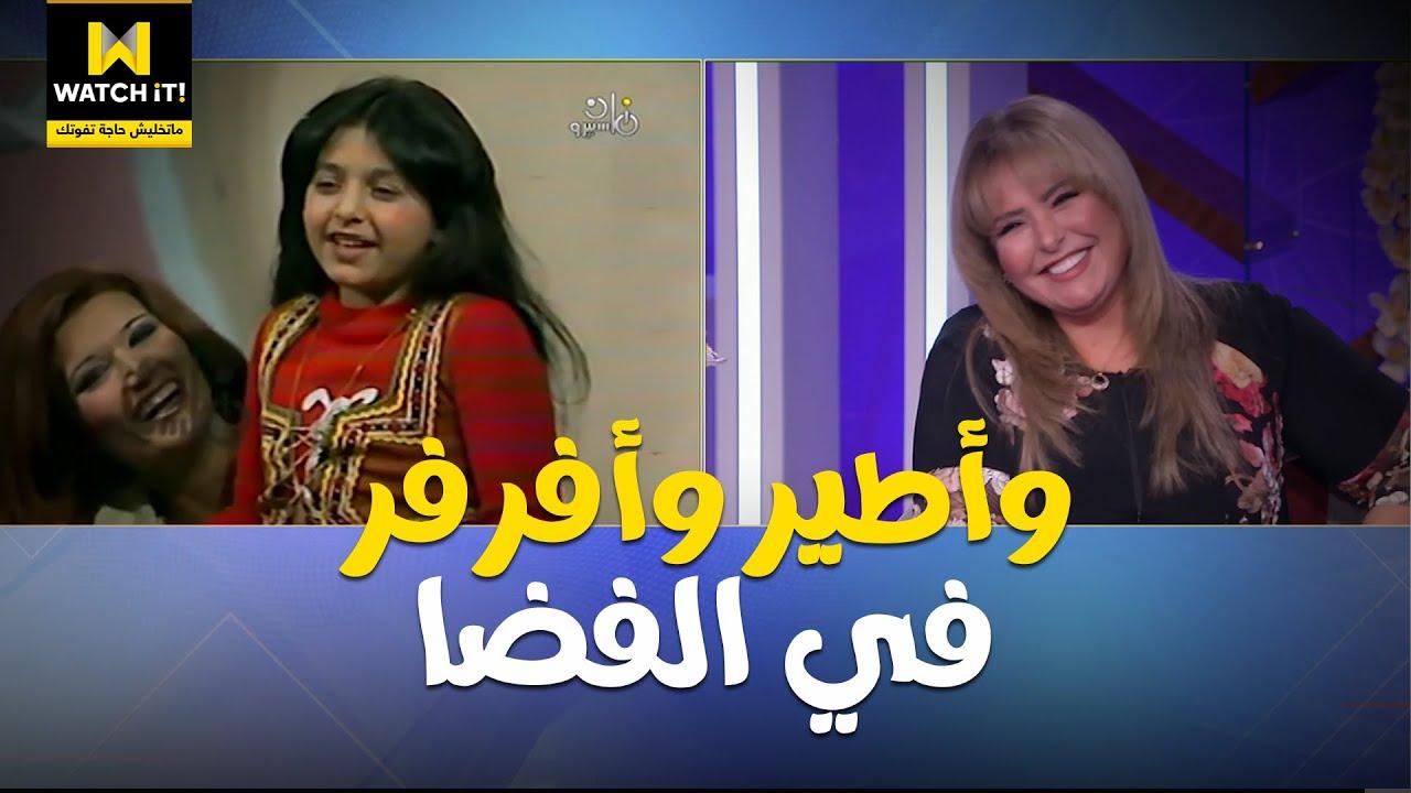 😍🎤 فيديو نادر لصابرين وهي طفلة وبتغني