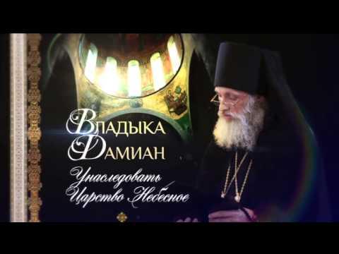 Введенский м-рь. Киев 2014. реж.С. Дубров