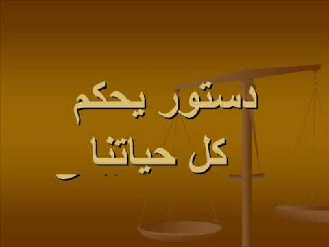 أنشودة - أغنية - الله غايتنا - الرسول قدوتنا - كلمات و الحان و غناء مجدي عبد الهادي توزيع صوتي و تسجيل محمد الفكهاني