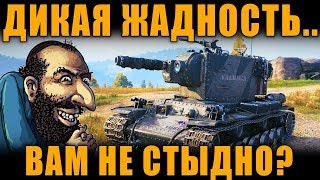 ДИКАЯ ЖАДНОСТЬ, БЕЗ СОВЕСТИ КВ-2 (Р) Valhallan Ragnarok