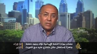 خلافات حدودية حول بئر نفطي تجمع السعودية والكويت في مواجهة إيران