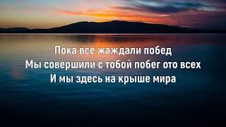 ГУЗЕЛЬ ХАСАНОВА - В 5 УТРА (Текст песни)