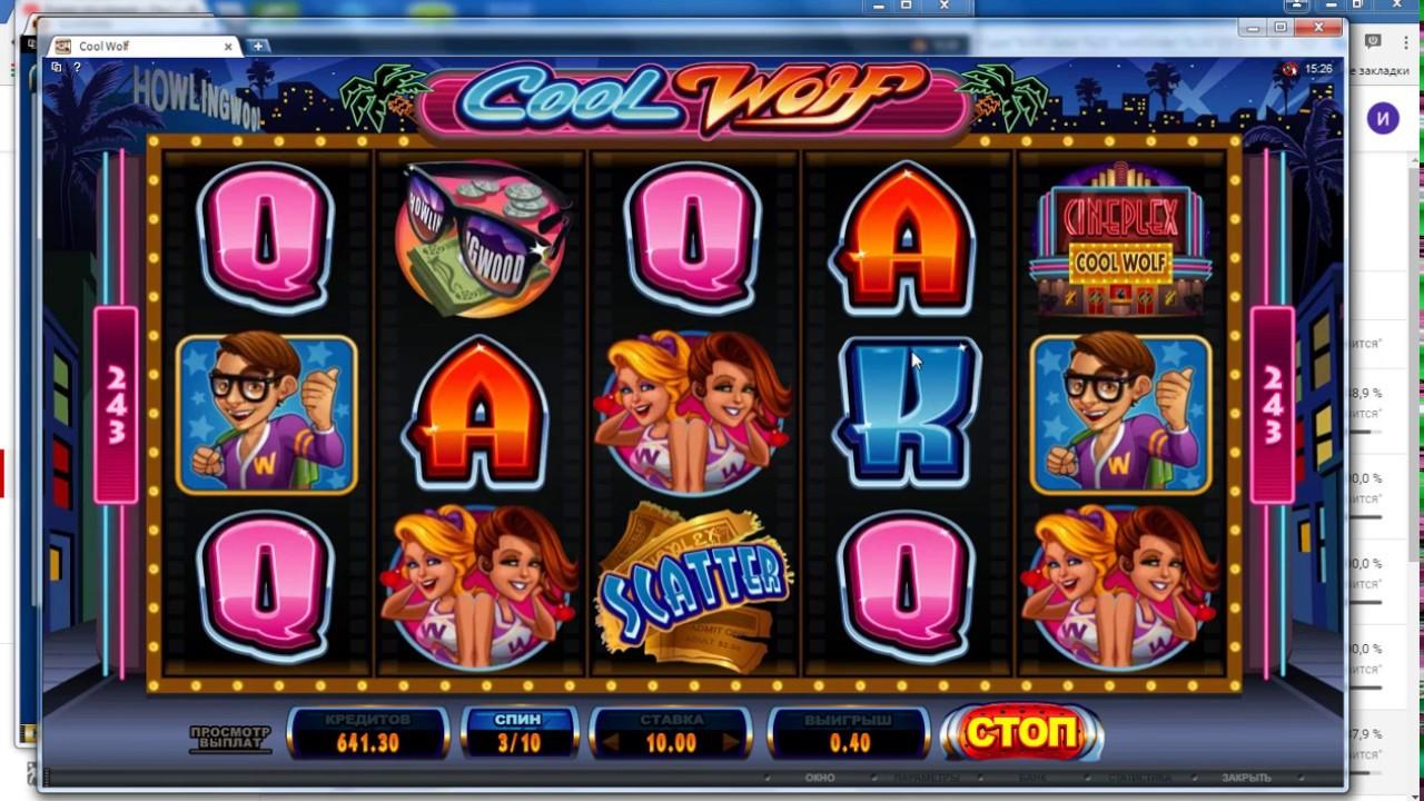 Игровой автомат Fruit Cocktail (Клубничка) играть онлайн в казино Вулкан Платинум