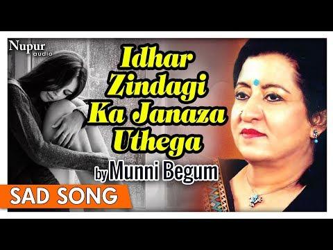 Idhar Zindagi Ka Janaza Uthega By Munni Begum | Romantic Sad Song With Lyrics | Nupur Audio