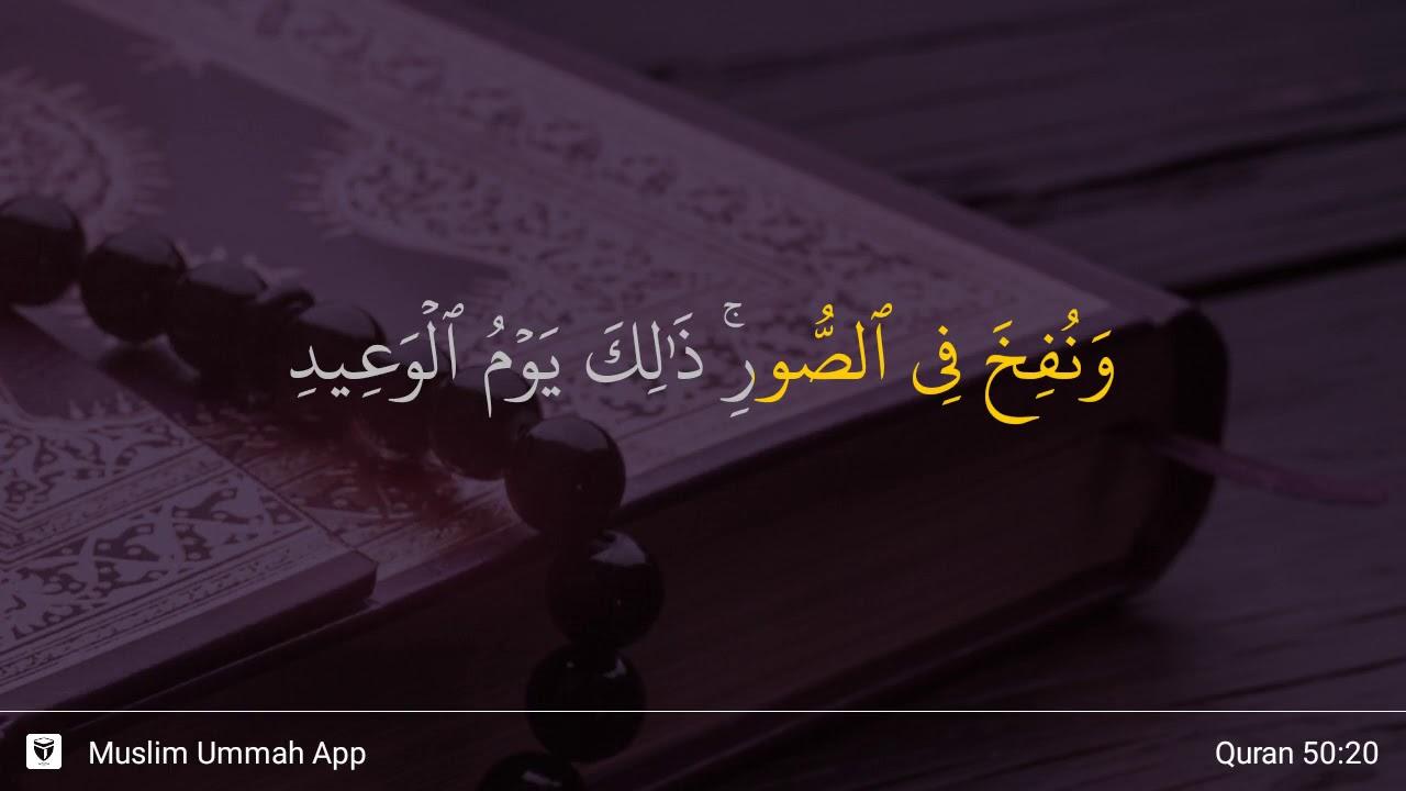 Qs 5020 Surah 50 Ayat 20 Qs Qaaf Tafsir Alquran