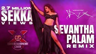 [DJ-X] Sekka Sevantha Palam Mix | 2020 | Birthday Release | Indian Girls Marana Kuthu Dance