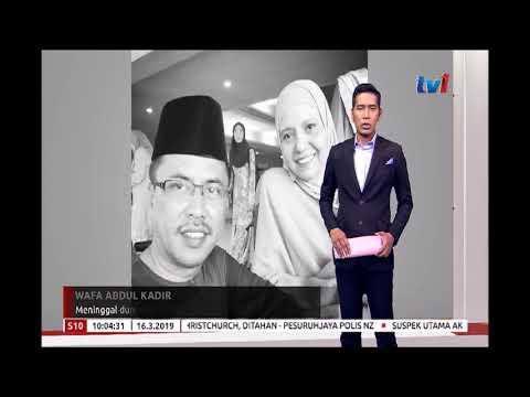 S10 – WAFA ABDUL KADIR MENINGGAL DUNIA AWAL PAGI TADI [16 MAC 2019]