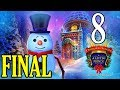 Let's Play - Christmas Stories 6 - A Little Prince - Part 8 [FINAL]