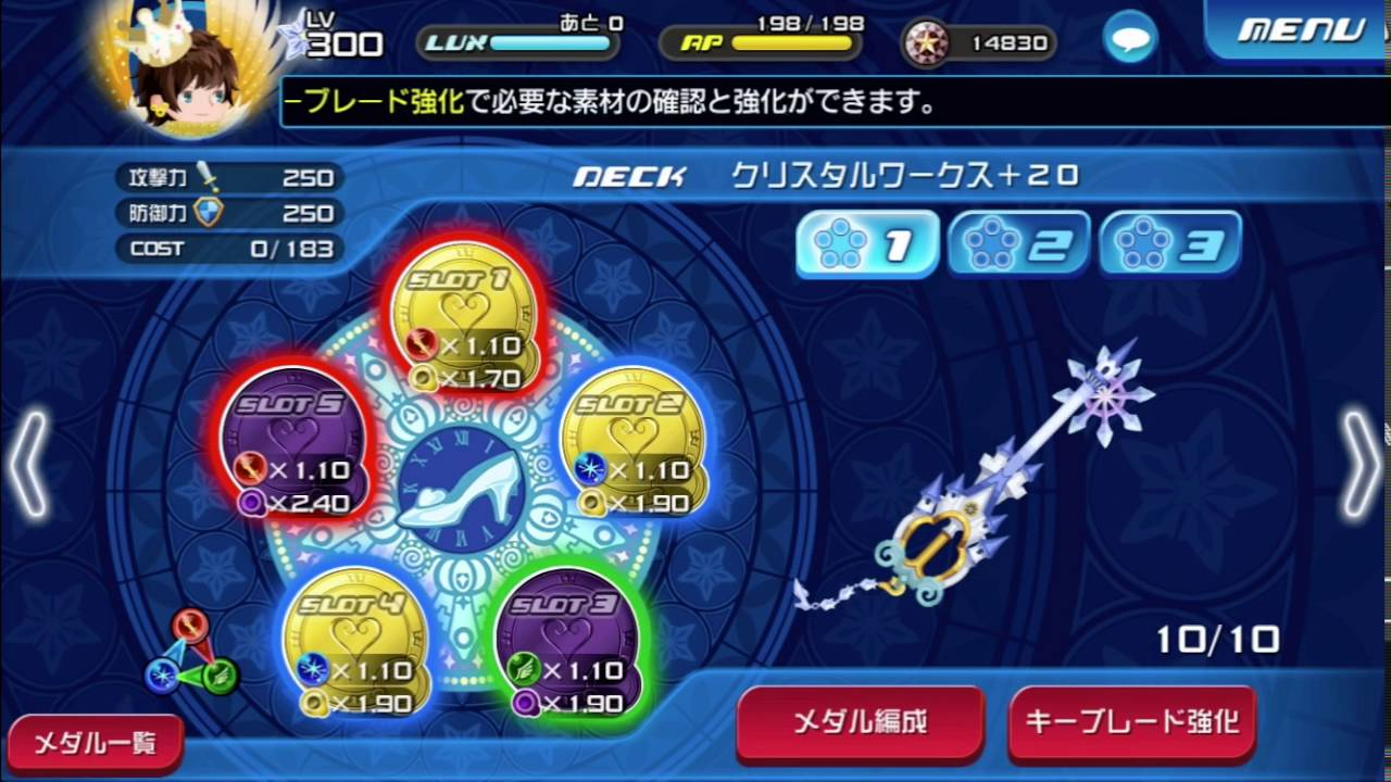 Khux Jp 1013 Story Update With Crystal Works Aka Stroke Of