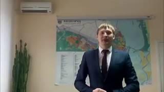 видео Перечень документов для продажи земельного участка в 2017 году