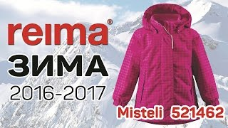 ❄Reima Misteli 521462 4621❄ Обзор зимней детской куртки - Alina Kids Look